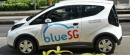 Des Bluecar en vente à moins de 1000 € près de Toulouse